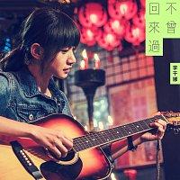 """Josephine Lee – Bu Ceng Hui Lai Guo [Dian Shi Ju """"Tong Ling Shao Nu"""" Cha Qu]"""