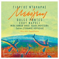 George Dalaras – Mesogios 30os - 40os Parallilos [Live]