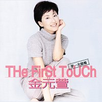 Wan Sun Kim – The First Touch