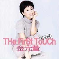Wan Sun Kim – The First Touch