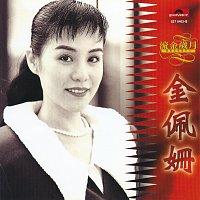 Kim Pei Shan – The Best Of Kim Pei Shan