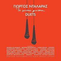 George Dalaras – Ta Mousika Genethlia – Duets [Live]