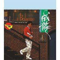 Jackie Chan – Wu Ye Wen Bie Qian (Capital Artists 40th Anniversary Reissue Series)