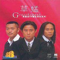 Grasshopper – Ban Li Jin 88 Ji Pin Yin Se Xi Lie - Grasshopper