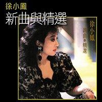 Paula Tsui – Xin Qu + Jing Xuan