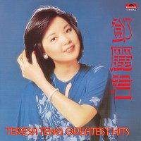 Teresa Teng – Back To Black Series - Teresa Teng Greatest Hits