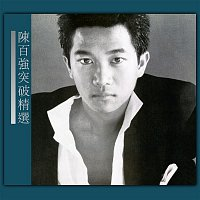 Danny Chan – The Most Greatest Hits