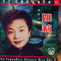 Yao Lee – Sen Lin Zhi Ge