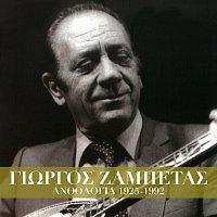 Giorgos Zabetas – Anthologia
