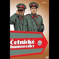 Různí interpreti – Četnické humoresky 2