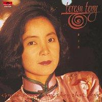 BTB Nan Wang De Teresa Teng