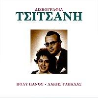 Poli Panou, Panos Gavalas – Diskografia Tsitsani [Vol. 8]