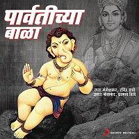 Prahlad Shinde – Parvatichya Bala