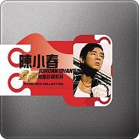 Jordan Chan – Steel Box Collection - Jordan Chan