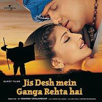 Přední strana obalu CD Jis Desh Mein Ganga Rehta Hai