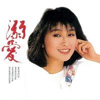 Diana Yang – Ni Ai