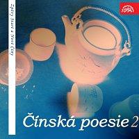 Marie Burešová, Miloš Nedbal – Čínská poesie 2 (Zpěvy Staré a Nové Číny)