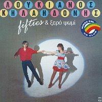 Loukianos Kilaidonis – Fifties & Xero Psomi