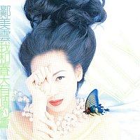 Cally Kwong – O Ho Chun Tien Yu Ke Yueh Hui