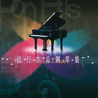 By Heart – Liu Hang Zuo Pin Gang Qin Ji
