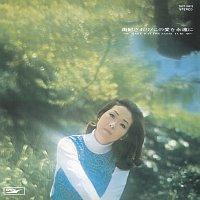 Saori Yuki – Make Way For Saori Yuki