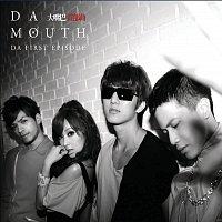 Da Mouth – Da First Episode