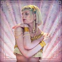 Aurora – Exist For Love