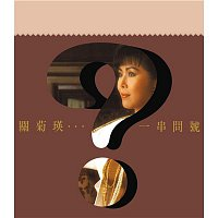 Susanna Kwan – A String Of Question Marks