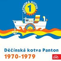 Přední strana obalu CD Děčínská kotva Panton 1 (1970 - 1979)