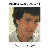 Themis Adamantidis – Axehastes Epitihies
