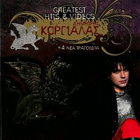Dimitris Korgialas – Greatest Hits