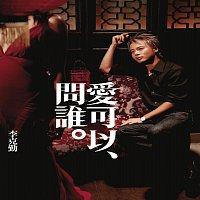 Hacken Lee – Ai Ke Yi Wen Shui
