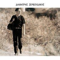 Dimitris Zervoudakis – Ehe To Nou Sou