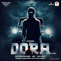 Vivek, Mervin – Dora (Telugu) [Original Motion Picture Soundtrack]