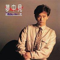 Alvin Kwok – Meng Zhong Jian