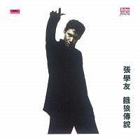 Jacky Cheung – E Lang Chuan Shou
