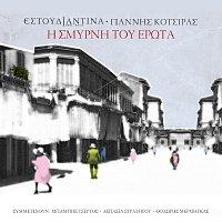 Yannis Kotsiras – I Smirni Tou Erota