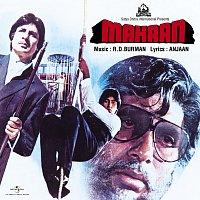 Rahul Dev Burman – Mahaan