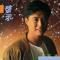 Michael Kwan – Qi Shi