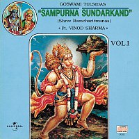 Pandit Vinod Sharma – Sampurna Sundarkand (Shree Ramcharitmanas) Vol. 1