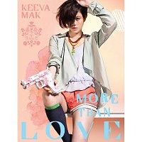 Keeva Mak – More Than Love