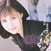 Alicia Kao – The Classics (1)