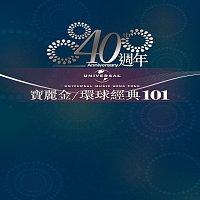 Přední strana obalu CD Universal / Cinepoly 40 th Anniversary Classic 101