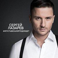 Sergey Lazarev – Pust ves mir podozhdyot