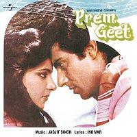 Přední strana obalu CD Prem Geet
