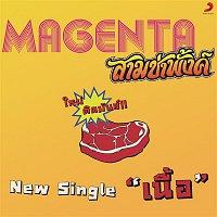 Magenta, Immthaphim Thanasatananchut – Nuea