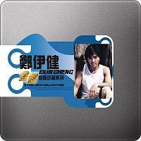 Steel Box Collection - Ekin Cheng