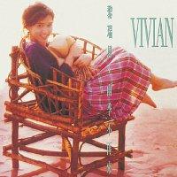 Vivian Lai – BTB Yu Ji Bu Zai Lai