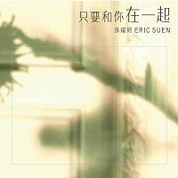 Eric Suen – Zhi Yao He Ni Zai Yi Qi