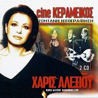 Haris Alexiou – Cine Keramikos - Live Recording